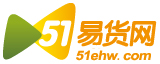 51易货网